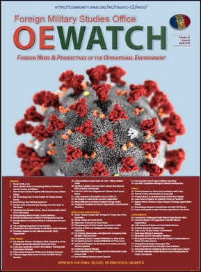 OE Watch, Vol. 10 (Iss. 04)