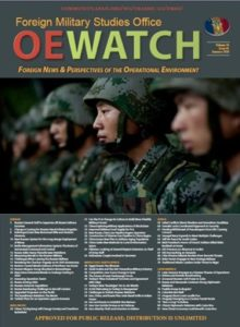 OE Watch, Vol. 10 (Iss. 01)