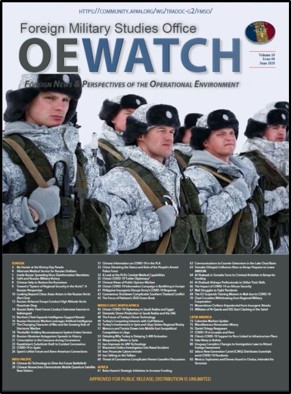 Read more about the article OE Watch, Vol. 10 (Iss. 06)