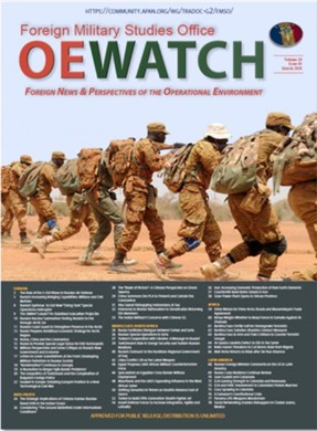 OE Watch, Vol. 10 (Iss. 03)