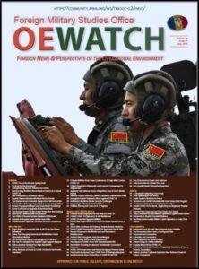 OE Watch, Vol. 10 (Iss. 05)