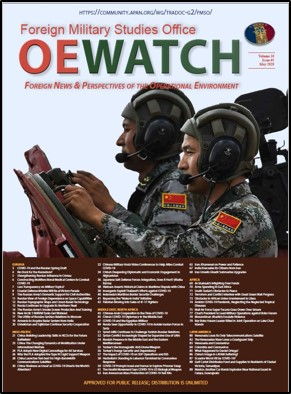 Read more about the article OE Watch, Vol. 10 (Iss. 05)