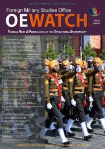 OE Watch, Vol. 10 (Iss. 08)