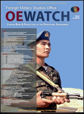 Read more about the article OE Watch, Vol. 10 (Iss. 11)