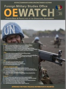 Read more about the article OE Watch, Vol. 11 (Iss. 07)