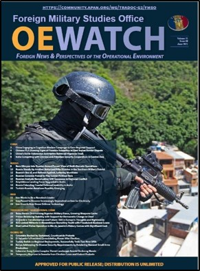 Read more about the article OE Watch, Vol. 11 (Iss. 06)
