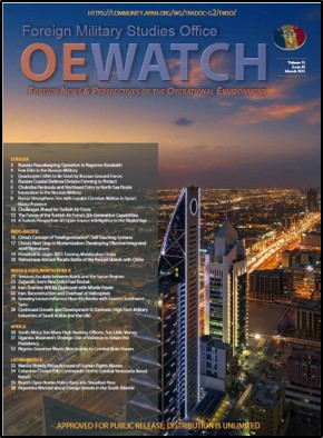 Read more about the article OE Watch, Vol. 11 (Iss. 03)