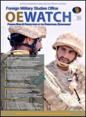 Read more about the article OE Watch, Vol. 11 (Iss. 05)