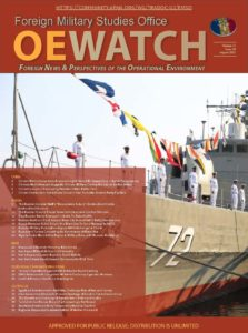 Read more about the article OE Watch, Vol. 11 (Iss. 08)