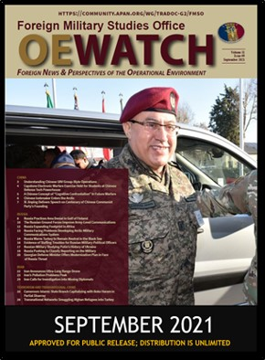Read more about the article OE Watch, Vol. 11 (Iss. 09)
